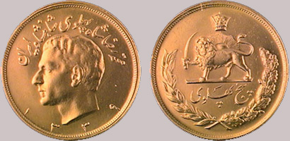 gold-coins-iran Gold coins we trade with | Sell gold coins made easy